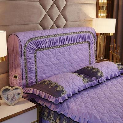 2019新款凯瑟琳--磨毛夹棉单床靠背 1.5m 魅惑紫