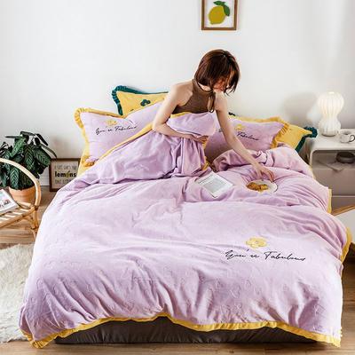 2019新款牛奶绒四件套 1.5m床单款 泫雅爱心 薰衣草紫