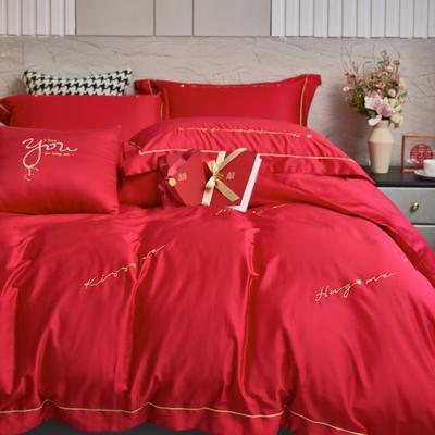 2021新款精梳全棉刺绣大红色婚庆四件套系列 1.5m床单款四件套 爱的表达