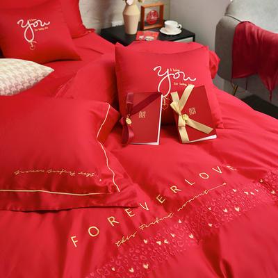 2021新款精梳全棉刺绣大红色婚庆四件套系列 1.5m床单款四件套 爱意满满