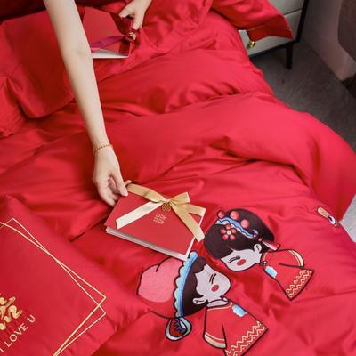 2021新款精梳全棉刺绣大红色婚庆四件套系列 1.5m床单款四件套 早生贵子