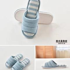 2017 新款针织棉拖鞋 男款(M均码) 混水蓝条纹
