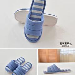 2017 新款针织棉拖鞋 男款(M均码) 混米蓝条纹