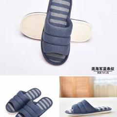 2017 新款针织棉拖鞋 男款(M均码) 混海军蓝条纹