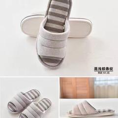 2017 新款针织棉拖鞋 男款(M均码) 混浅棕条纹