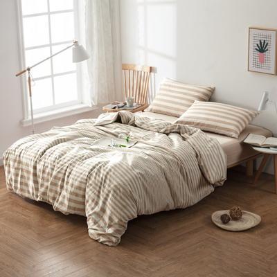 水洗棉四件套---米驼条 1.5m(5英尺)床 米驼条