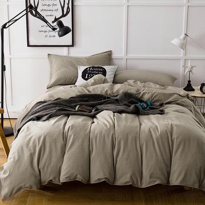 色织磨毛套件---茶麦色 2.0m(6.6英尺)床 茶麦色