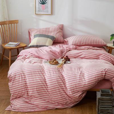 针织棉四件套-迷迭粉条纹 1.5m(5英尺)床 迷迭粉条纹