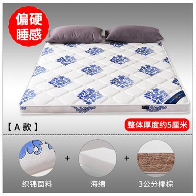2019新款-3E环保椰棕乳胶床垫 (场景1/S15-1) 1 S15-1/3公分椰棕(5cm)