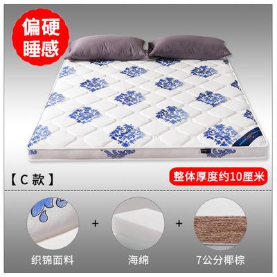 2019新款-3E环保椰棕乳胶床垫 (场景1/S15-1) 0.9 S15-1/7公分椰棕(10cm)