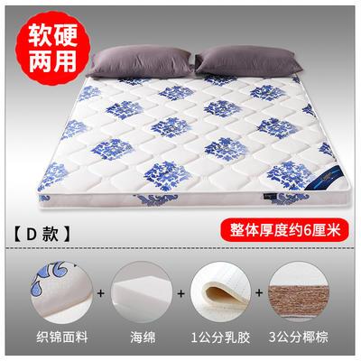 2019新款-3E环保椰棕乳胶床垫 (场景1/S15-1) 0.9 S15-1/3分棕+1分乳胶(6cm)