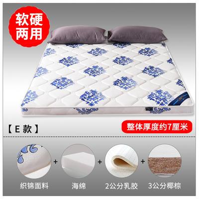 2019新款-3E环保椰棕乳胶床垫 (场景1/S15-1) 0.9 S15-1/3分棕+2分乳胶(7cm)