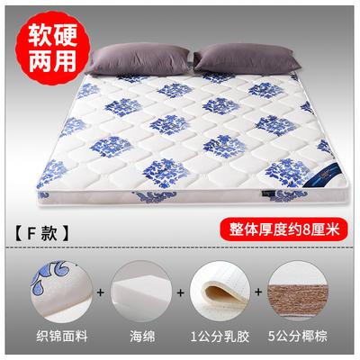 2019新款-3E环保椰棕乳胶床垫 (场景1/S15-1) 0.9 S15-1/5分棕+1分乳胶(8cm)