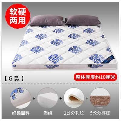 2019新款-3E环保椰棕乳胶床垫 (场景1/S15-1) 0.9 S15-1/5分棕+2分乳胶(10cm)