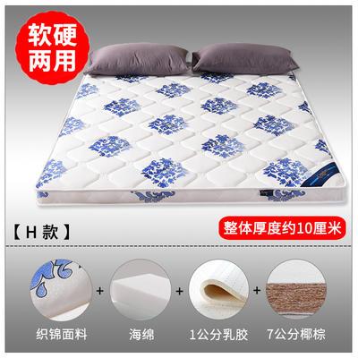 2019新款-3E环保椰棕乳胶床垫 (场景1/S15-1) 0.9 S15-1/7分棕+1分乳胶(10cm)