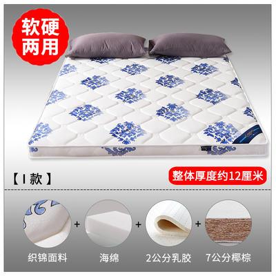 2019新款-3E环保椰棕乳胶床垫 (场景1/S15-1) 0.9 S15-1/7分棕+2分乳胶(12cm)