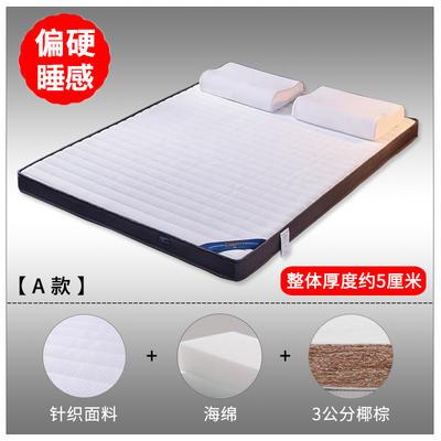2019新款-3E环保椰棕乳胶床垫 顺丰包邮(场景S21-1) 0.9 S21-1/3公分椰棕(5cm)