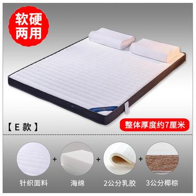 2019新款-3E环保椰棕乳胶床垫 顺丰包邮(场景S21-1) 0.9 S21-1/3分棕+2分乳胶(7cm)