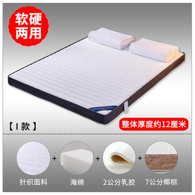 2019新款-3E环保椰棕乳胶床垫 顺丰包邮(场景S21-1) 0.9 S21-1/7分棕+2分乳胶(12cm)