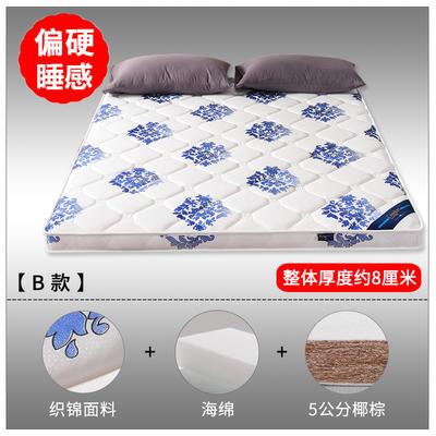 2019新款-3E环保椰棕乳胶床垫 (场景2) 0.9 S15-1/5公分椰棕(8cm)