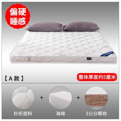 2019新款-3E环保椰棕乳胶床垫(场景2S19-1) 0.9 S19-1/3公分椰棕(5cm)