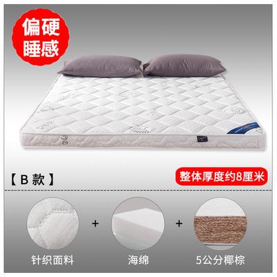 2019新款-3E环保椰棕乳胶床垫(场景2S19-1) 0.9 S19-1/5公分椰棕(8cm)