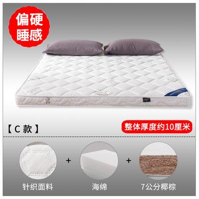 2019新款-3E环保椰棕乳胶床垫(场景2S19-1) 0.9 S19-1/7公分椰棕(10cm)