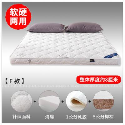 2019新款-3E环保椰棕乳胶床垫(场景2S19-1) 0.9 S19-1/5分棕+1分乳胶(8cm)