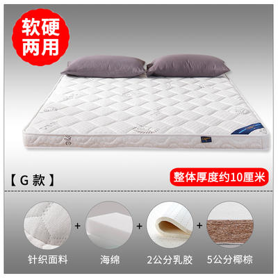 2019新款-3E环保椰棕乳胶床垫(场景2S19-1) 0.9 S19-1/5分棕+2分乳胶(10cm)