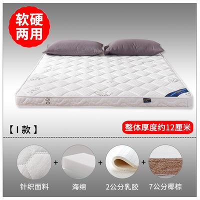 2019新款-3E环保椰棕乳胶床垫(场景2S19-1) 0.9 S19-1/7分棕+2分乳胶(12cm)