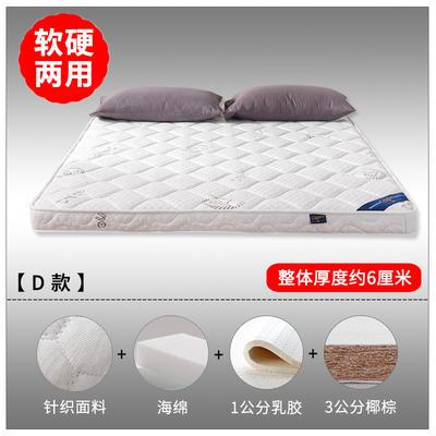 2019新款-3E环保椰棕乳胶床垫(场景2S19-1) 0.9 S19-1/3分棕+1分乳胶(6cm)