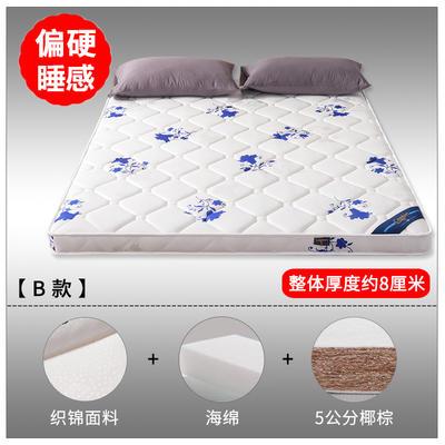 2019新款-3E环保椰棕乳胶床垫 (场景1/S16-1) 1 S16-1/3公分椰棕(5cm)