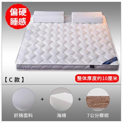 2019新款-3E环保椰棕乳胶床垫 (场景1/S18-1) 0.9 S18-1/7公分椰棕(10cm)
