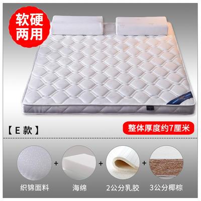 2019新款-3E环保椰棕乳胶床垫 (场景1/S18-1) 0.9 S18-1/3分棕+2分乳胶(7cm)