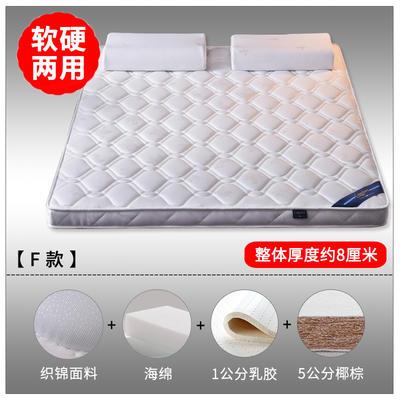 2019新款-3E环保椰棕乳胶床垫 (场景1/S18-1) 0.9 S18-1/5分棕+1分乳胶(8cm)