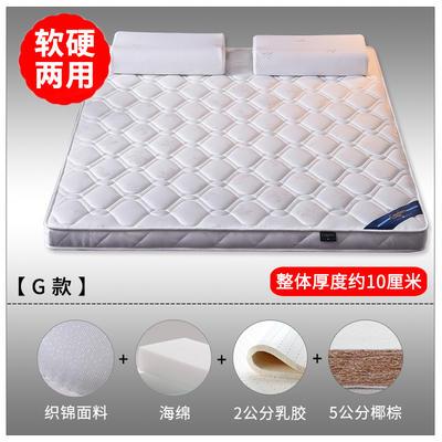 2019新款-3E环保椰棕乳胶床垫 (场景1/S18-1) 0.9 S18-1/5分棕+2分乳胶(10cm)