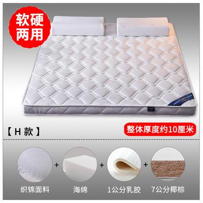 2019新款-3E环保椰棕乳胶床垫 (场景1/S18-1) 0.9 S18-1/7分棕+1分乳胶(10cm)