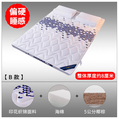 2019新款-3E环保椰棕乳胶床垫(场景1/S20-1) 0.9 S20-1/5公分椰棕(8cm)