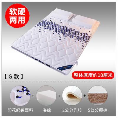2019新款-3E环保椰棕乳胶床垫(场景1/S20-1) 0.9 S20-1/5分棕+2分乳胶(10cm)