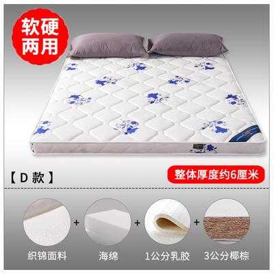 2019新款-3E环保椰棕乳胶床垫 (场景2/S16-1) 0.9 S16-1/5公分椰棕(8cm)