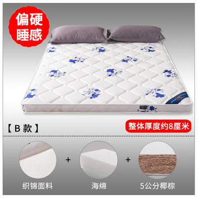 2019新款-3E环保椰棕乳胶床垫 (场景2/S16-1) 0.9 S16-1/3分棕+1分乳胶(6cm)
