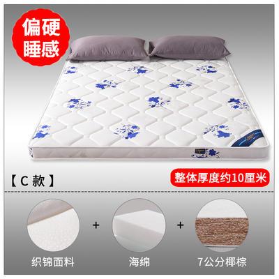 2019新款-3E环保椰棕乳胶床垫 (场景2/S16-1) 0.9 S16-1/3分棕+2分乳胶(7cm)