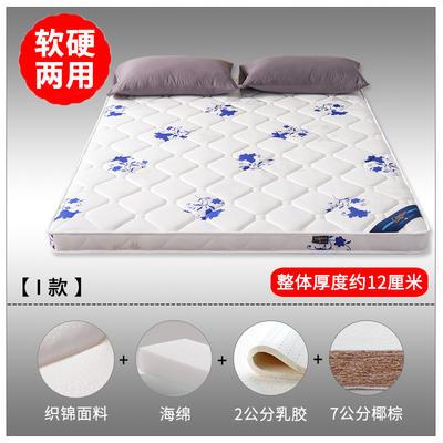 2019新款-3E环保椰棕乳胶床垫 (场景2/S16-1) 0.9 S16-1/7分棕+2分乳胶(12cm)