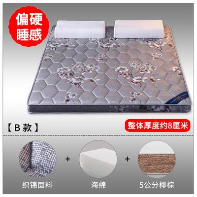 2019新款-3E环保椰棕乳胶床垫 (场景2/S17-1) 0.9 S16-1/5公分椰棕(8cm)