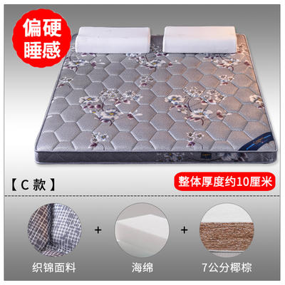 2019新款-3E环保椰棕乳胶床垫 (场景2/S17-1) 0.9 S16-1/7公分椰棕(10cm)