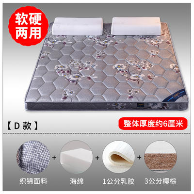 2019新款-3E环保椰棕乳胶床垫 顺丰包邮(场景2/S17-1) 0.9 S16-1/3分棕+1分乳胶(6cm)