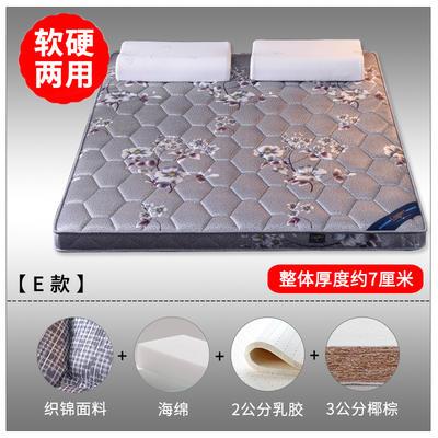 2019新款-3E环保椰棕乳胶床垫 (场景2/S17-1) 0.9 S17-1/3分棕+2分乳胶(7cm)