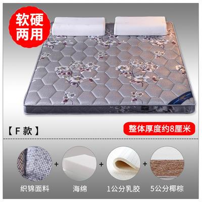 2019新款-3E环保椰棕乳胶床垫 顺丰包邮(场景2/S17-1) 0.9 S16-1/5分棕+1分乳胶(8cm)