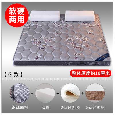2019新款-3E环保椰棕乳胶床垫 (场景2/S17-1) 0.9 S16-1/5分棕+2分乳胶(10cm)