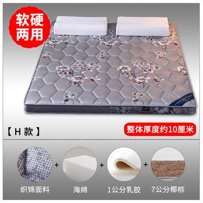 2019新款-3E环保椰棕乳胶床垫 (场景2/S17-1) 0.9 S16-1/7分棕+1分乳胶(10cm)